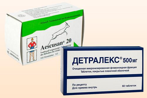 Лекарства от отеков ног