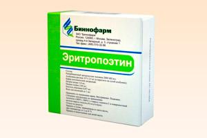 Препарат Эритропоэтин