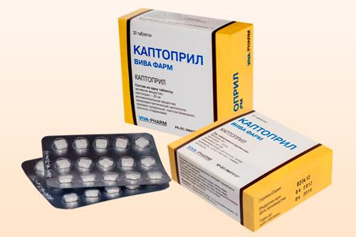 Препарат Каптоприл