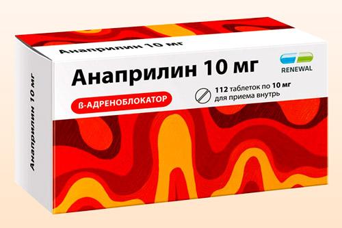 Препарат Анаприлин