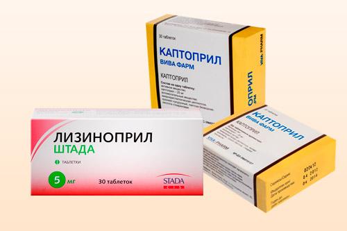 Препараты группы ингибиторов АПФ