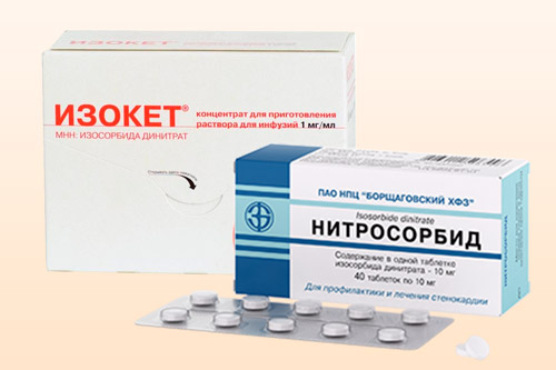 Препараты для снижения венозного тонуса