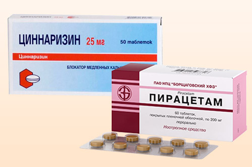 Лекарства при инсульте