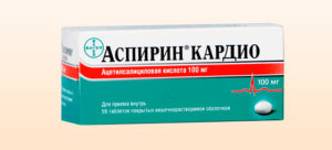 «Аспирин» повышает или понижает давление