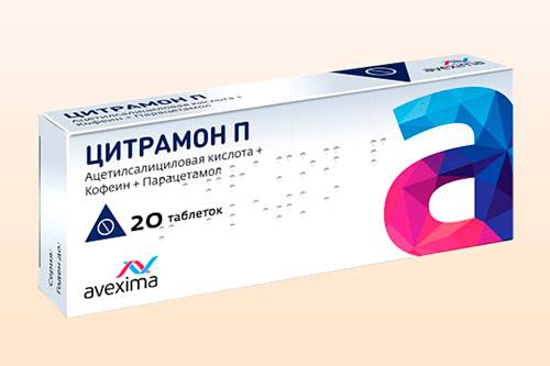 Препарат Цитрамон