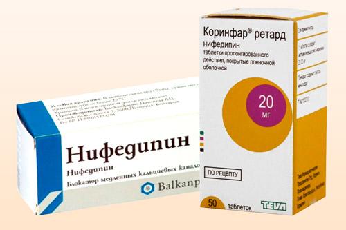 Препараты при гипертонии