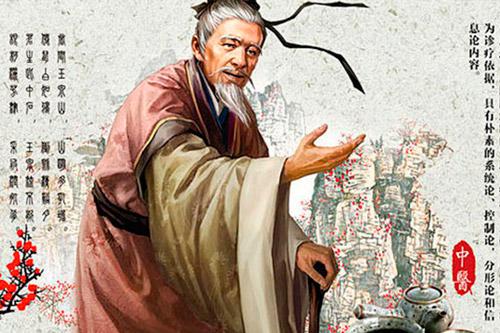 Китайский лекарь