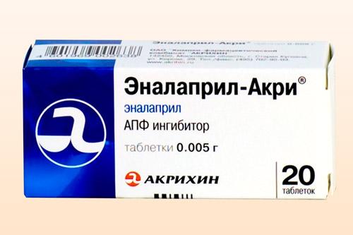 Препарат Эналаприл