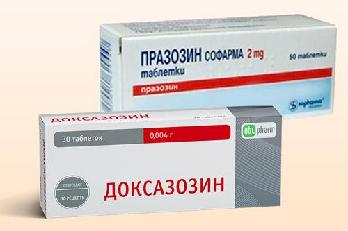 Доксазозин и Празозин