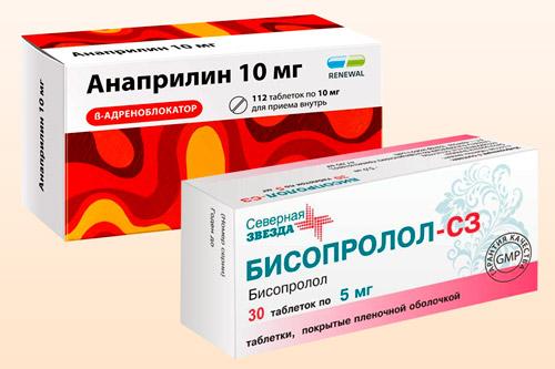 Лекарства бета-блокаторы