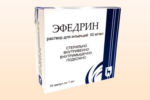 Препарат Эфедрина Гидрохлорид
