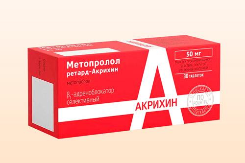 Препарат Метопролол