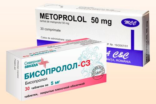 Метапролол и Бисопролол