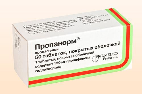Препарат Пропафенон