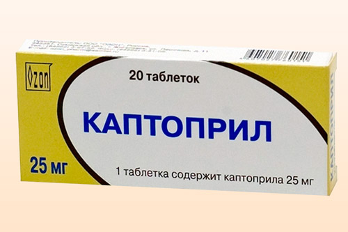 Изображение - Таблетки под язык от давления список tabletki-ot-davleniya-pod-yazyk_3