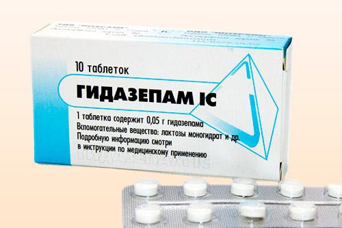 Препарат Гидазепам