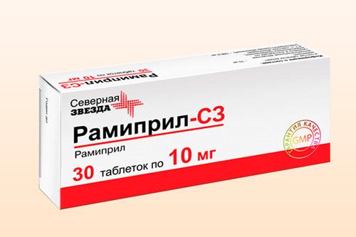 Препарат Рамиприл