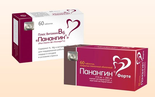 Лечение тахикардии «Панангином»
