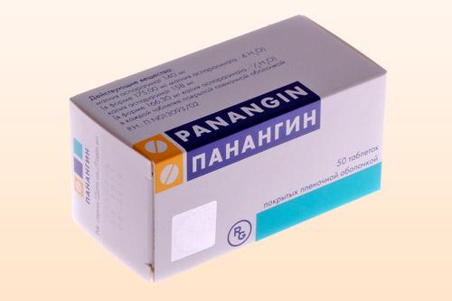 Как принимать панангин форте при аритмии