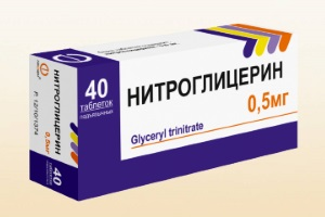 Нитроглицерина