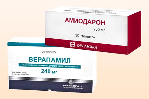 Препараты Амиодарон и Верапамил