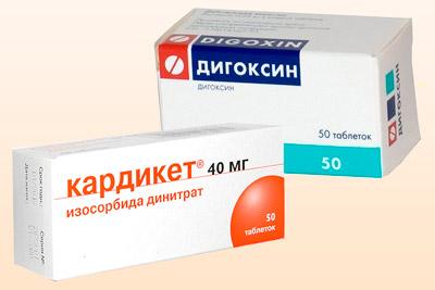 Препараты Дигоксина и Изосорбида динитрат