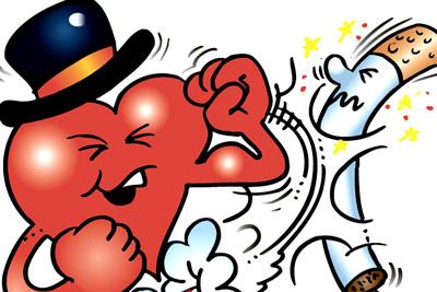 Сигарета и сердце