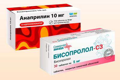 Изображение - Конкор при высоком пульсе и нормальном давлении konkor-pri-tahikardii_4