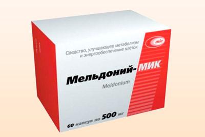 Препарат Мельдоний