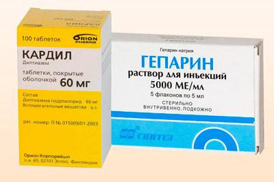 Препараты при сердечных заболеваниях