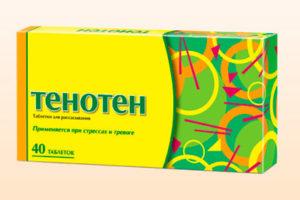 """""""Тенотен"""" при вегетососудистой дистонии"""