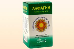 "Препарат ""Алфагин"""