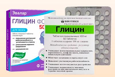 «Глицин» эффективный препарат для борьбы с ВСД