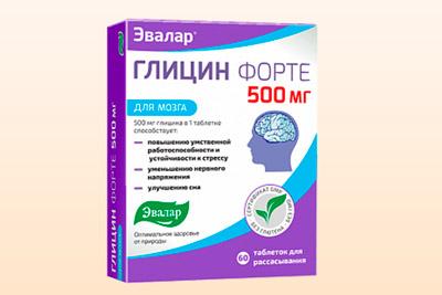 Глицин Эвалар