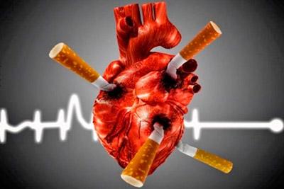 Сигареты в сердце
