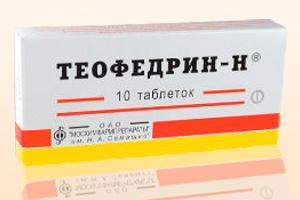 """Препарат """"Теофидрин"""""""