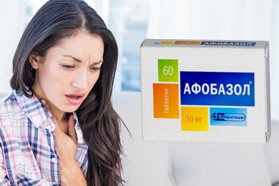 Эффективность лечения приступов ВСД «Афабазолом»