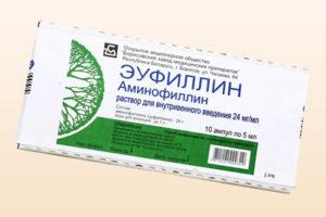 Как использовать в лечебных целях раствор «Эуфиллина» в ампулах
