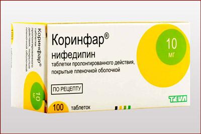 Достоинства и недостатки лечения препаратом «Коринфар»