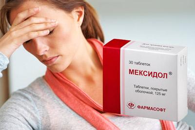 Помощь «Мексидола» при вегетососудистой дистонии