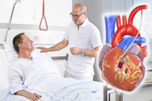 Назначение и техника проведения шунтирования сердца