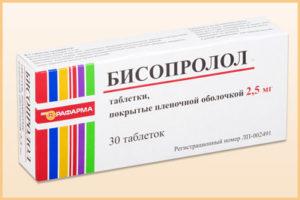 Инструкция к препарату «Бисопролол»
