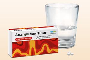 Лечение Анаприлином