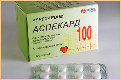 Инструкция к препарату «Аспекард»