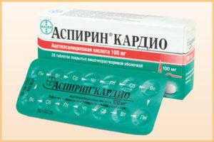 Отличительные особенности препарата «Аспирин кардио»