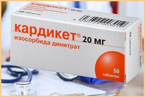 Особенности использования препарата «Кардикет»
