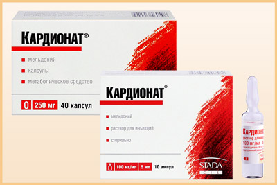 Инструкция к препарату «Кардионат»