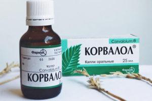 «Корвалол» при сердечно-сосудистых заболеваниях