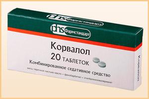 Корвалол в таблетках