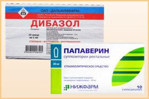 «Дибазол» и «Папаверин» в лечении гипертонической болезни